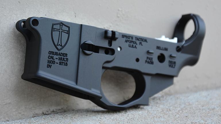 AR-15 Lower Receiver 0002 | AR-15 Nerd